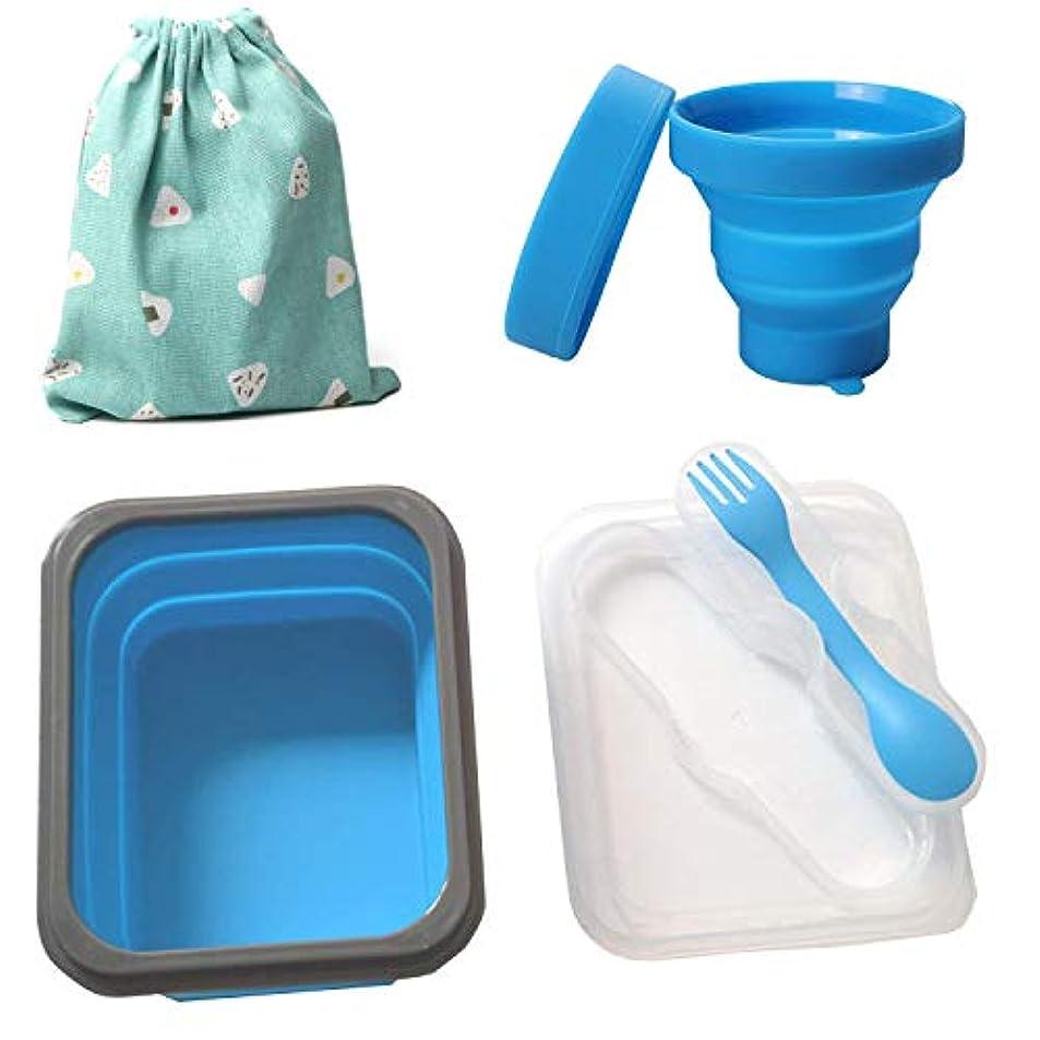 はさみ資料アンティークYaayan プレミアム シリコン 折りたたみ可能 ボウルとカップ 蓋付きセット - BPAフリー - 拡張可能な食品保存容器セット アウトドア キャンプ ハイキング 旅行 幼児用スナック用