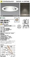 DD-3216-L 山田照明 電球色LED軒下ダウンライト(FHT42W相当)(切込穴寸φ125mm)(電源・トランス別売)