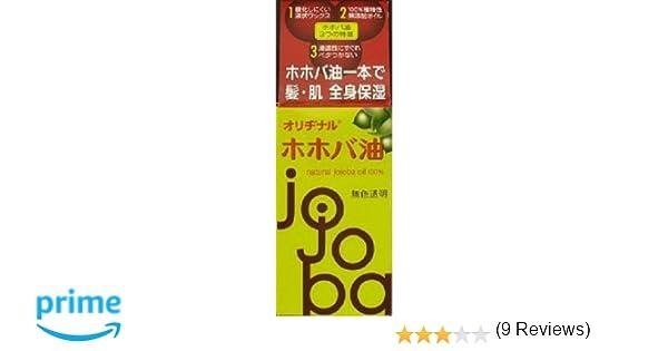 【ホホバオイル(ホホバ油)  100ml】→構造が皮脂に近いオイル(あらゆるお肌に)♪【KENSO/ケンソー/健草医学舎)】(キャリアオイル/植物油/... ※新パッケージになり  ...