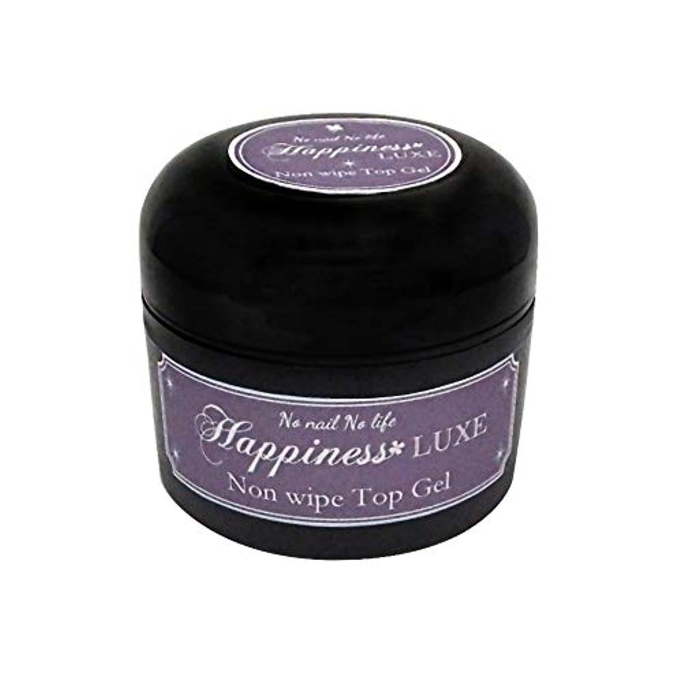 電報ランク合成ジェルネイル《ストーンアートに最適!》Happiness LUXE ハピネスリュクス セミハード ノンワイプトップジェル (30g)