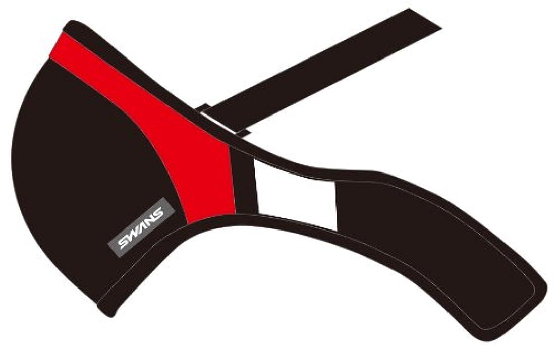 最も遠い蘇生するまばたき[スワンズ] スポーツマスク スポーツタイプ 排気?花粉対策/ブラック/レッド/ML / SSM-004