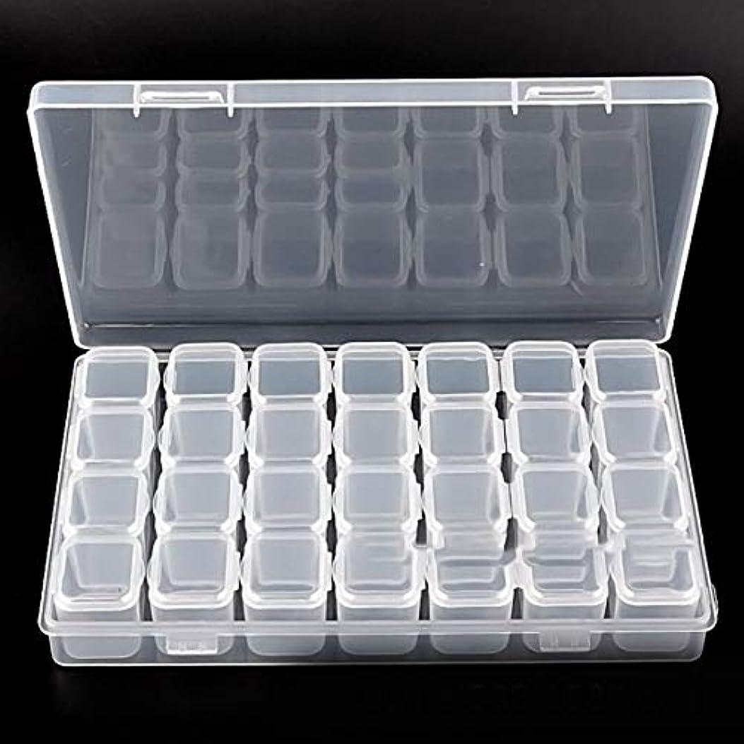 仲人会議科学的Kongqiabona 28グリッドコンパートメント透明プラスチックボックス取り外し可能なジュエリー収納ケース