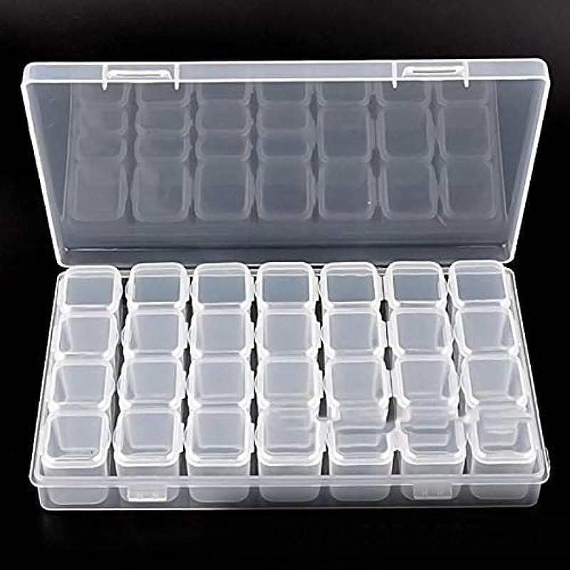 モルヒネモデレータヨーグルトKongqiabona 28グリッドコンパートメント透明プラスチックボックス取り外し可能なジュエリー収納ケース