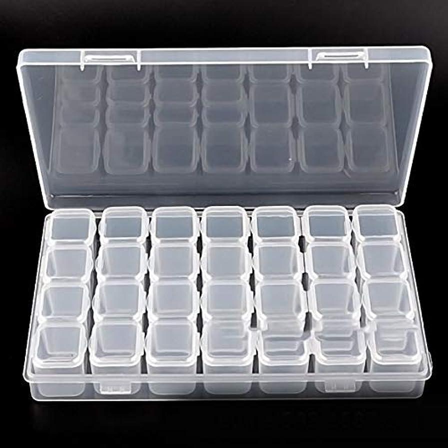 慰めレプリカ発表Kongqiabona 28グリッドコンパートメント透明プラスチックボックス取り外し可能なジュエリー収納ケース