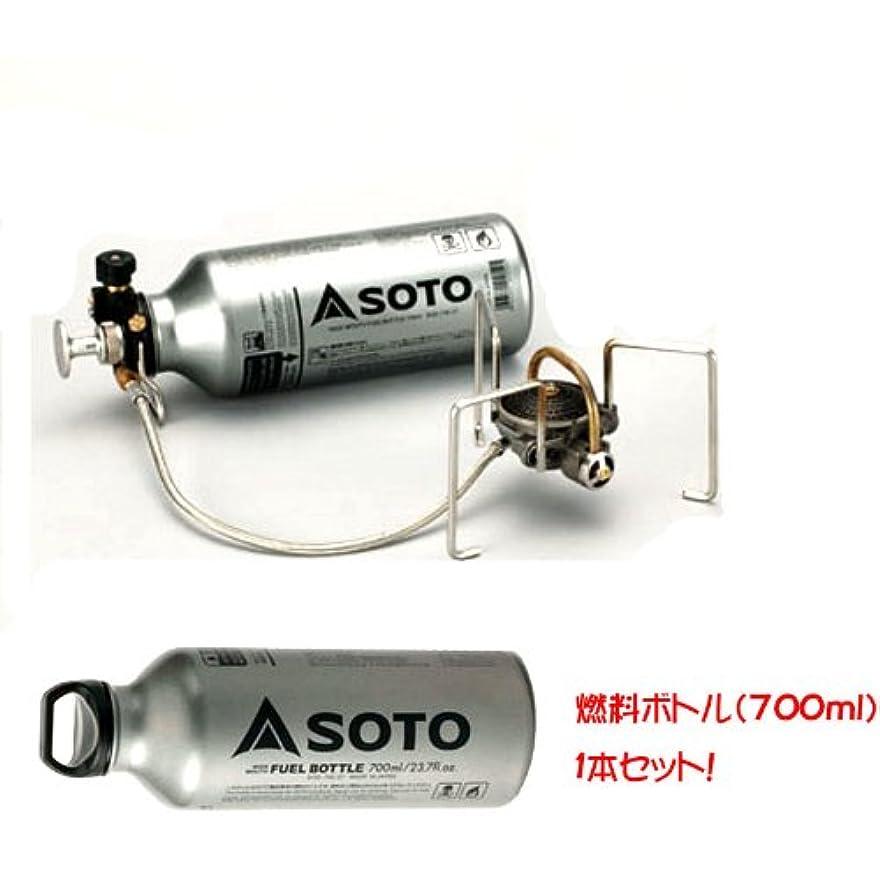 出くわすホスト書士SOTO MUKAストーブ(ムカストーブ)+広口フューエルボトル700ml【お得な2点セット】 SOD-371