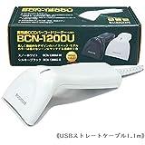 ビジコム 短ケーブル1.1m BCN-1200U-W-11 高性能CCDバーコードリーダー (USB/ホワイト) 1年保証