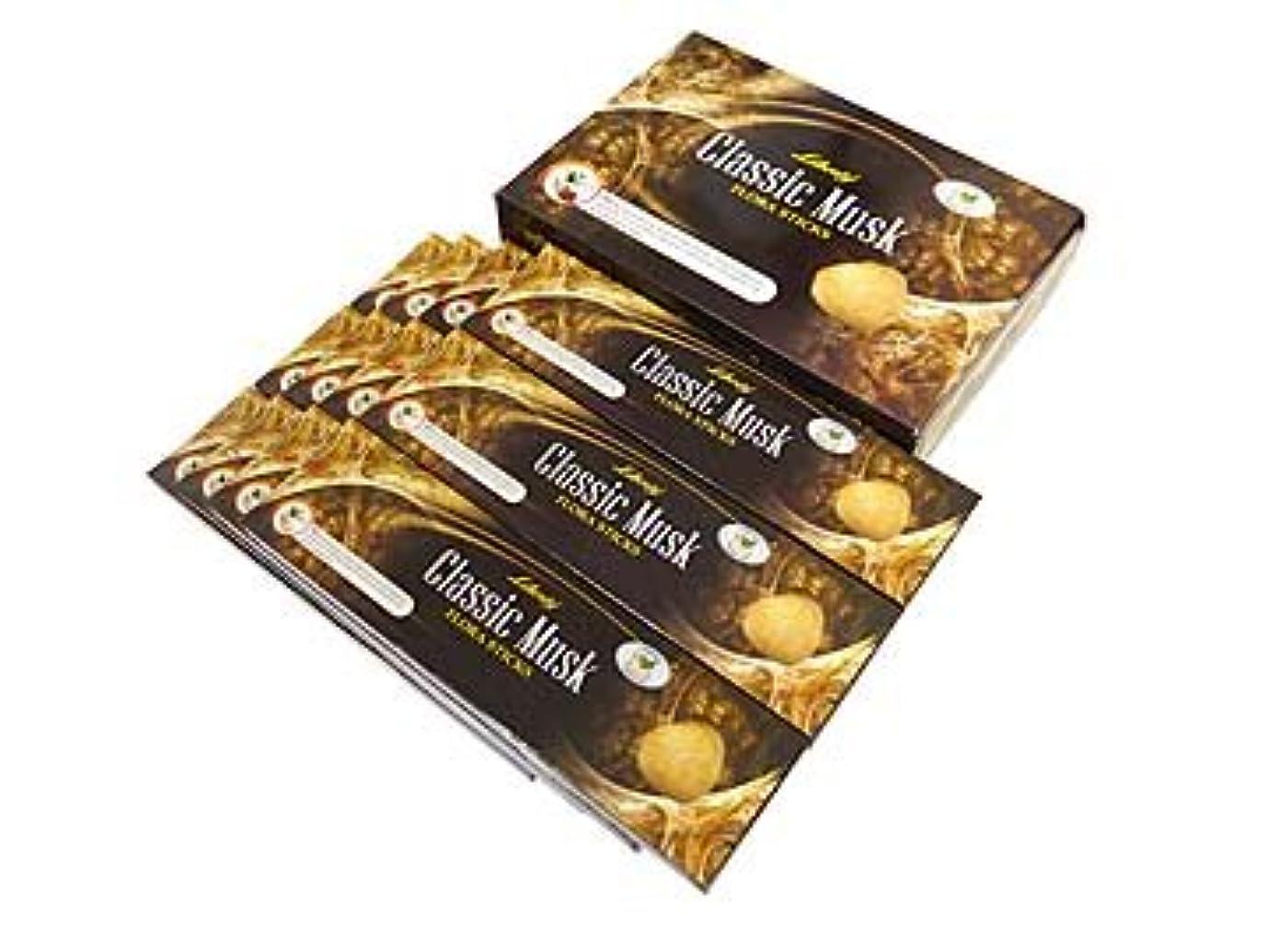 組み合わせる食事タンカーLIBERTY'S(リバティーズ) クラシックムスク香 スティック CLASSICMUSK 12箱セット