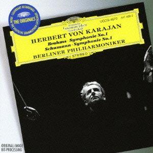 ブラームス&シューマン:交響曲第1番