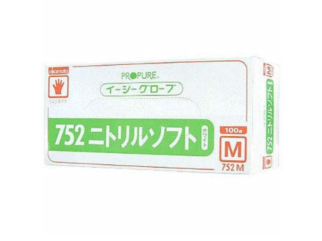 ドアミラートリップ広告主使い捨て手袋 オカモト イージーグローブ 752ニトリルソフト 粉無※白M 100枚X20箱 2000枚