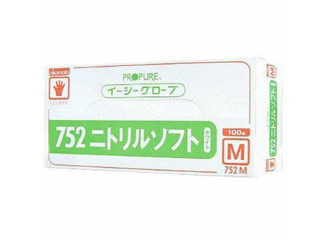 パン屋材料ペフオカモト イージーグローブ 752ニトリルソフト 粉無 白S 100枚X20箱 2000枚