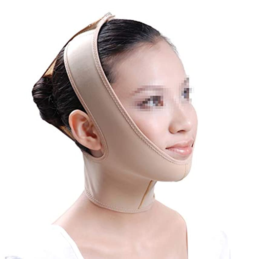 些細な一般化するコンデンサーXHLMRMJ フェイスリフトマスク、ジョーネックスリーブネックダブルチンフェイス医療脂肪吸引術創傷フェイスマスクヘッド弾性スリーブ (Size : M)