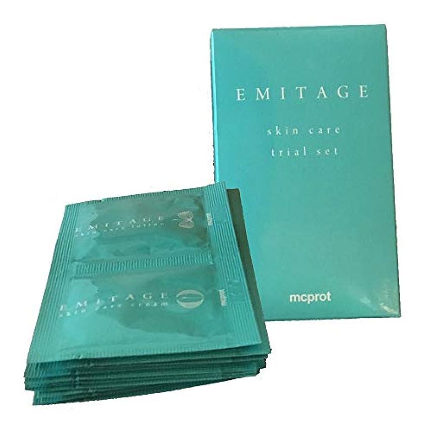 飾るデコレーション固執Emitage(エミテイジ) 肌への思いやり ローション&クリーム トライアルセット