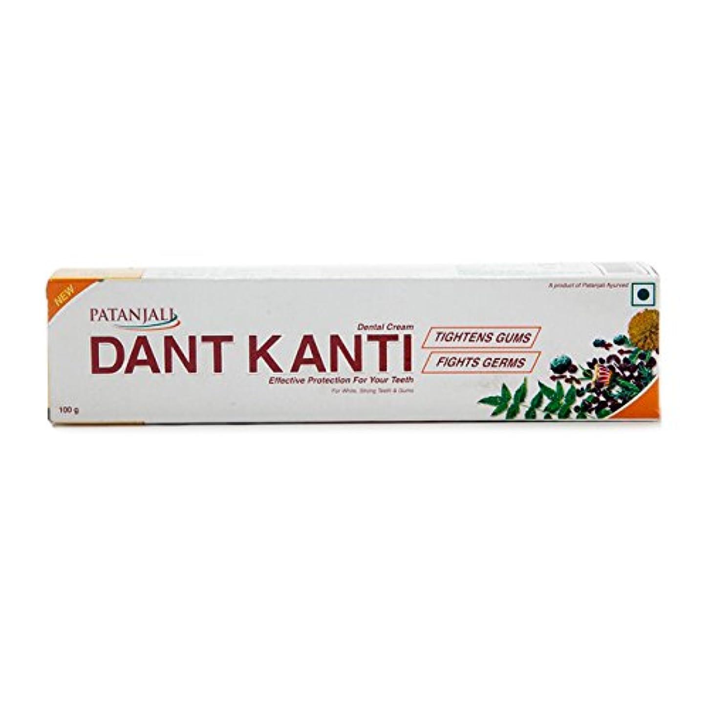 櫛輝く集計Patanjali Dant Kanti Dental Cream 100g
