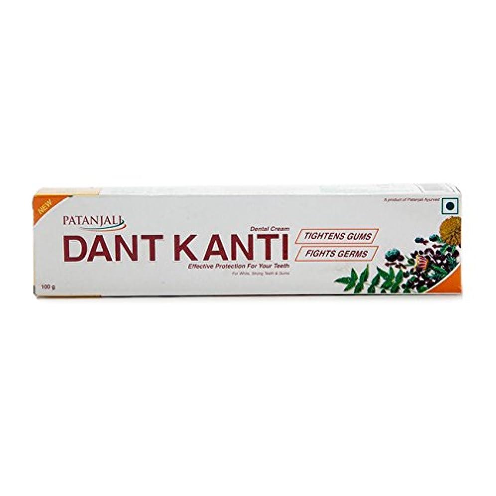 本当のことを言うと可動発音するPatanjali Dant Kanti Dental Cream 100g