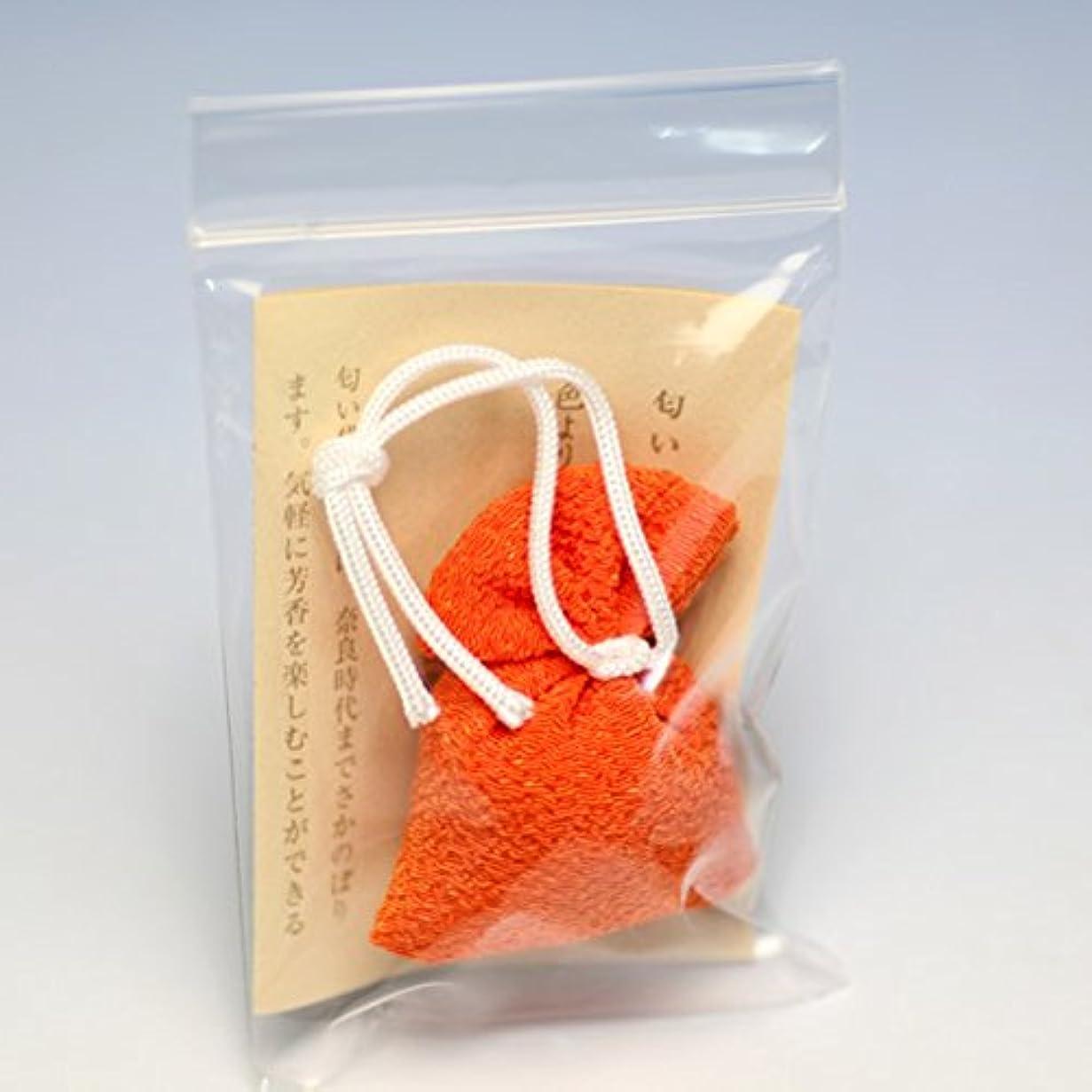 迷信フェミニンシャンパン松栄堂 匂い袋 誰が袖 携帯用 1個入 ケースなし (色をお選びください) (橙)