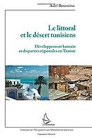 Littoral et le désert tunisiens: Développement humain et disparités régionales en Tunisie