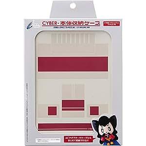 CYBER ・ 本体収納ケース ( クラシックミニファミコン 用)