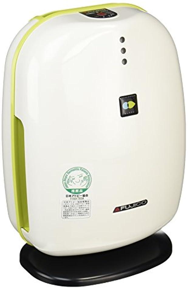 冷笑する誠実ルーム空気消臭除菌装置マスククリーンMC-V2 グリーン