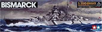 タミヤ 1/350 艦船 No.13 1/350 ドイツ戦艦 ビスマルク 78013
