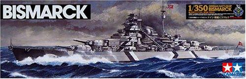 タミヤ 1/350 艦船シリーズ No.13 ドイツ海軍 戦艦 ビスマルク プラモデル 78013