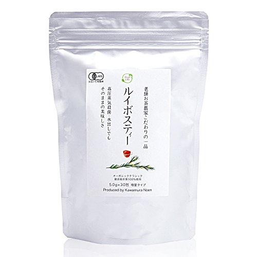 有機栽培 ルイボスティー オーガニック ティーバッグ クラシック 5g × 30包