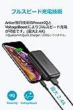Anker PowerCore 10000 Redux(10000mAh 大容量 モバイルバッテリー)【PSE認証済 / PowerIQ & VoltageBoost搭載 / 低電流モード搭載】iPhone&Android対応 画像