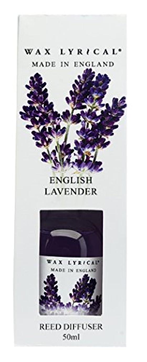 または名前を作る砂利WAX LYRICAL Made in England リードディフューザー 50ml イングリッシュラベンダー CNLE0407