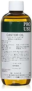 生活の木 カスター油 250ml