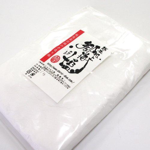 日本海の天然塩 郷海の塩 1kg×2点セット/自家製の味噌・梅干・漬物などにピッタリ