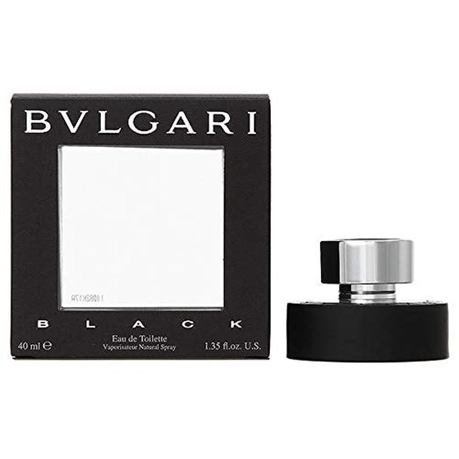 ブルガリ ブラック 40ML