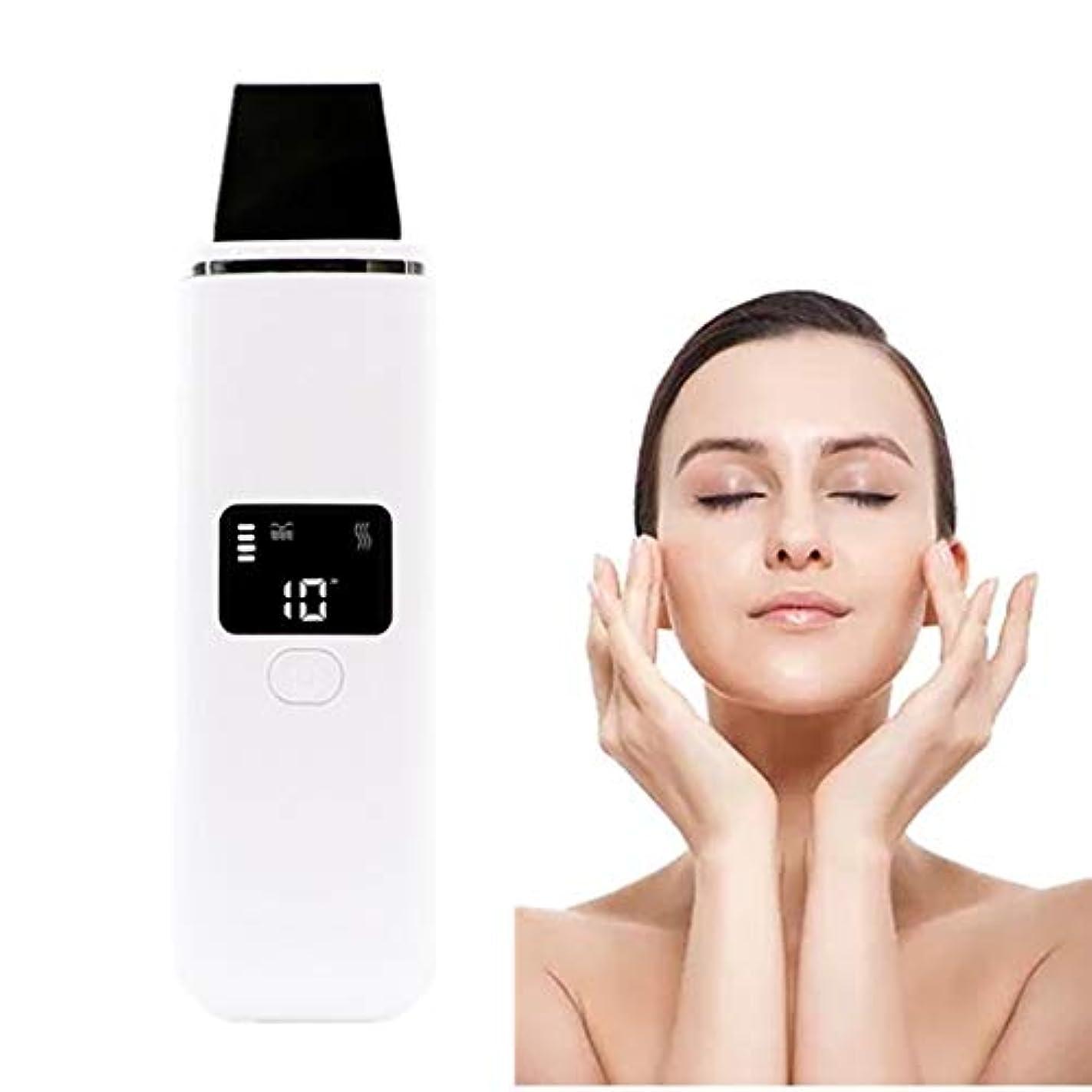 常習的くぼみ密輸ピーリングリフティングEMSクレンジングピーリングスキンヘラジェントルケアピーリングしわ除去機と顔の皮膚のスクラバーブラックヘッドリムーバー毛穴の掃除機のUSB充電式デバイス