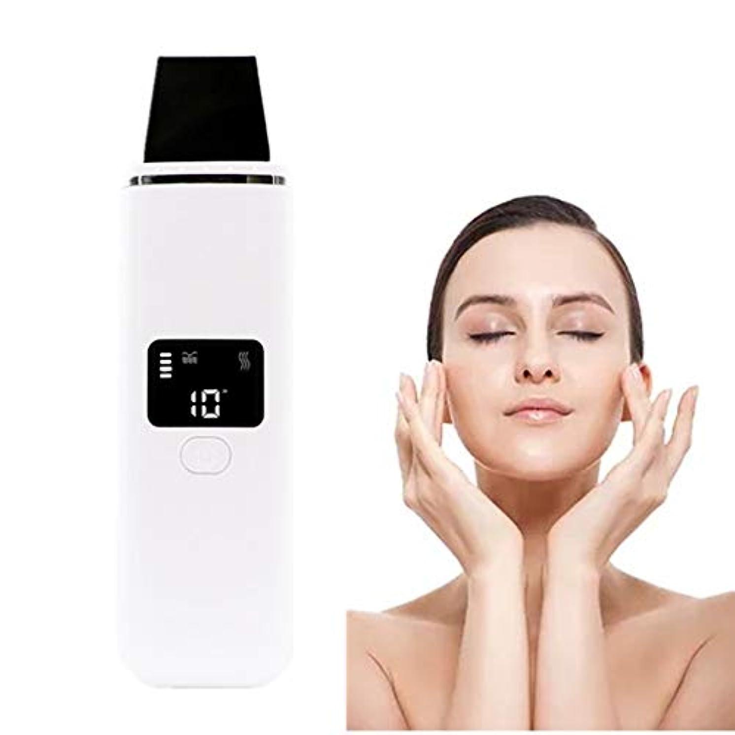 構成する代わりにを立てる胸ピーリングリフティングEMSクレンジングピーリングスキンヘラジェントルケアピーリングしわ除去機と顔の皮膚のスクラバーブラックヘッドリムーバー毛穴の掃除機のUSB充電式デバイス