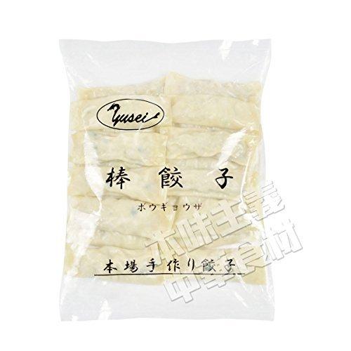 棒餃子 35g x 20個 【冷凍】/友盛貿易(1袋)