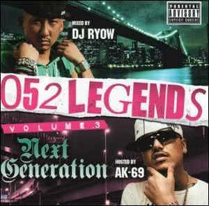 052 LEGENDS Vol.3 Next Generation