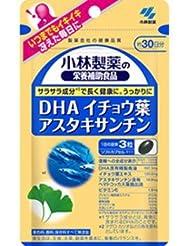小林製薬 DHA イチョウ葉 アスタキサンチン 90粒×6個セット