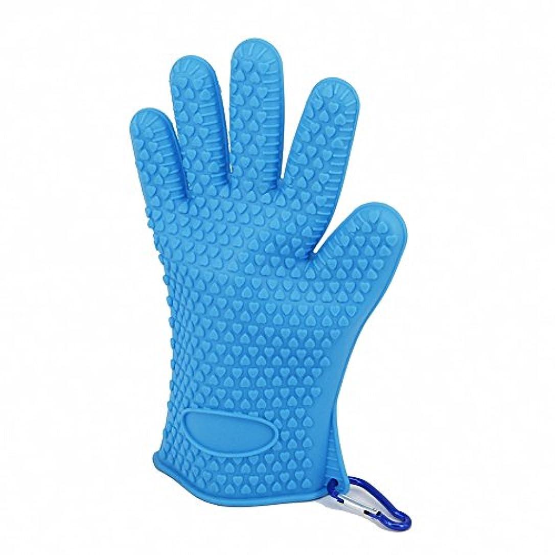 鏡命題定期的dueworkシリコン釣り手袋、Skidproof、防水、アウトドアスポーツ魚Catching手袋、男性用女性用