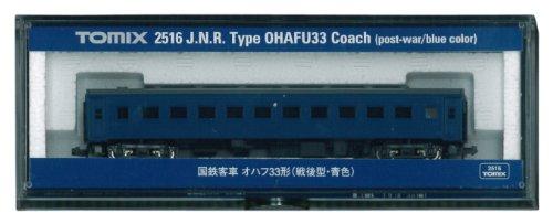 TOMIX Nゲージ 2516 オハフ33 (戦後型・青色)