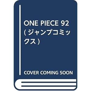 ONE PIECE 92 (ジャンプコミックス)