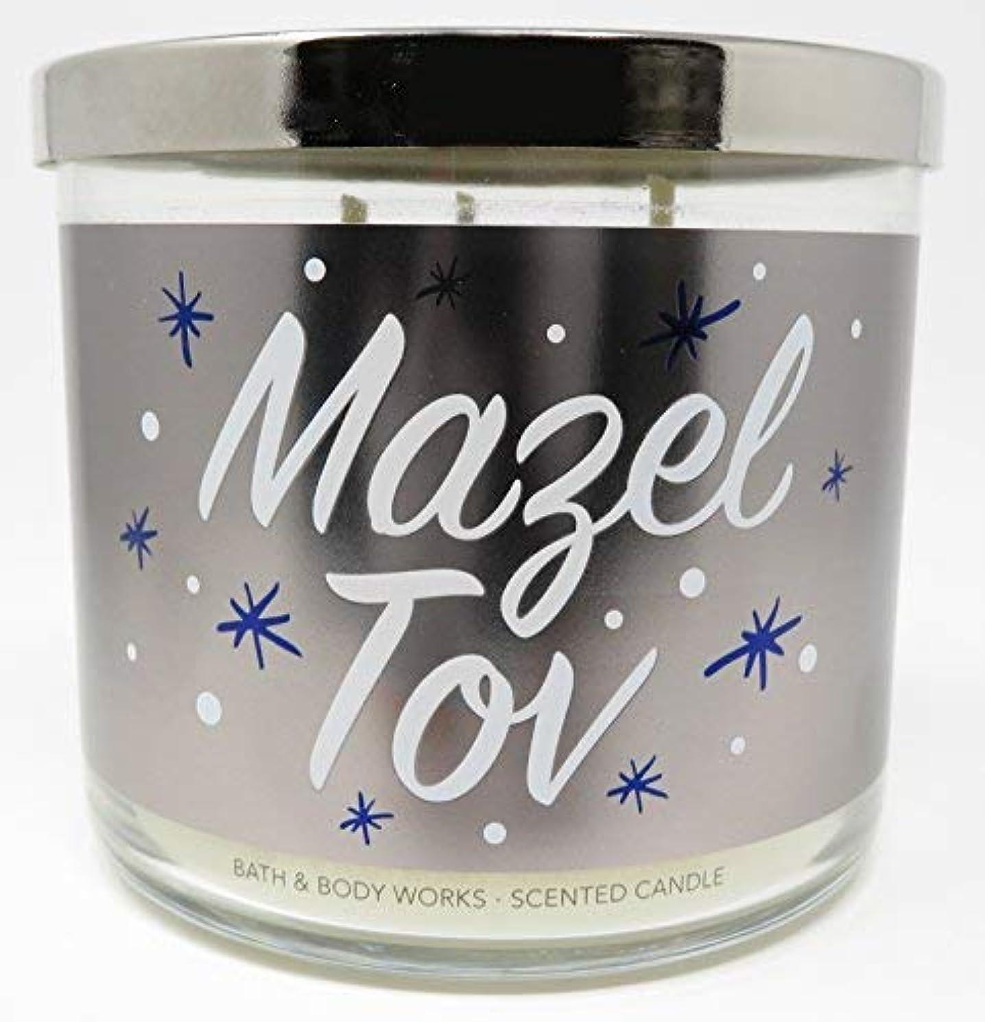 リボン現実的懐疑的Bath & Body Works Candle 3 Wick 14.5オンスMazel Tov香りバニラスノーフレーク