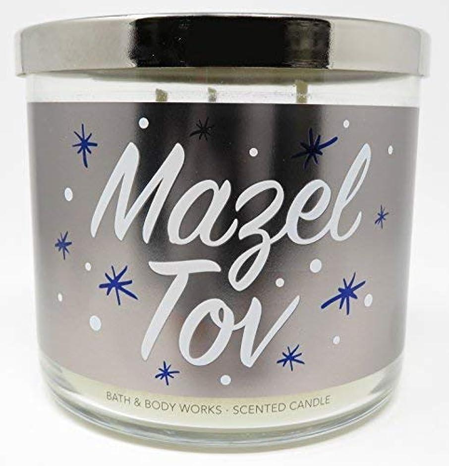 剃るかすかなウィザードBath & Body Works Candle 3 Wick 14.5オンスMazel Tov香りバニラスノーフレーク