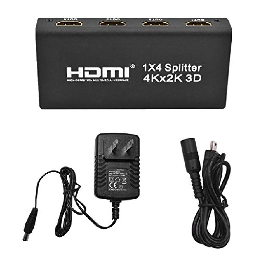 メディック逃す工夫するHomyl 1X4 HDMI エクステンダー HDMI アンプ HDMI  スプリッター サポート 4kx2k 3D EDID US