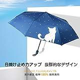 O&G 傘 おりたたみ傘 レディース傘 高強度 グラスファイバー 雨傘 日傘 uvカット 100 遮光 折りたたみ 耐強風 晴雨兼用 軽量 高密度NC布 8本骨 耐風撥水 UVカット 完 全遮光 紫外線遮蔽率100% 収納ポーチ付 (猫柄)