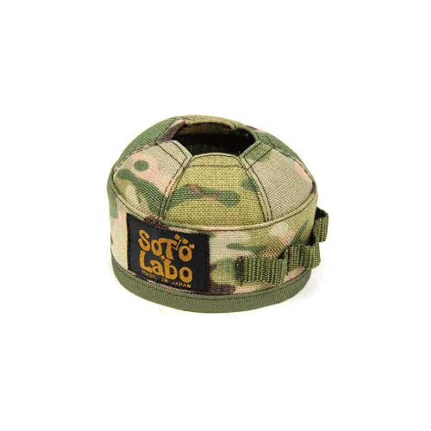 馬力三ピアノ(ソトラボ)SotoLabo ガスカートリッジカバーGas cartridge wear/Multicam (OD110)