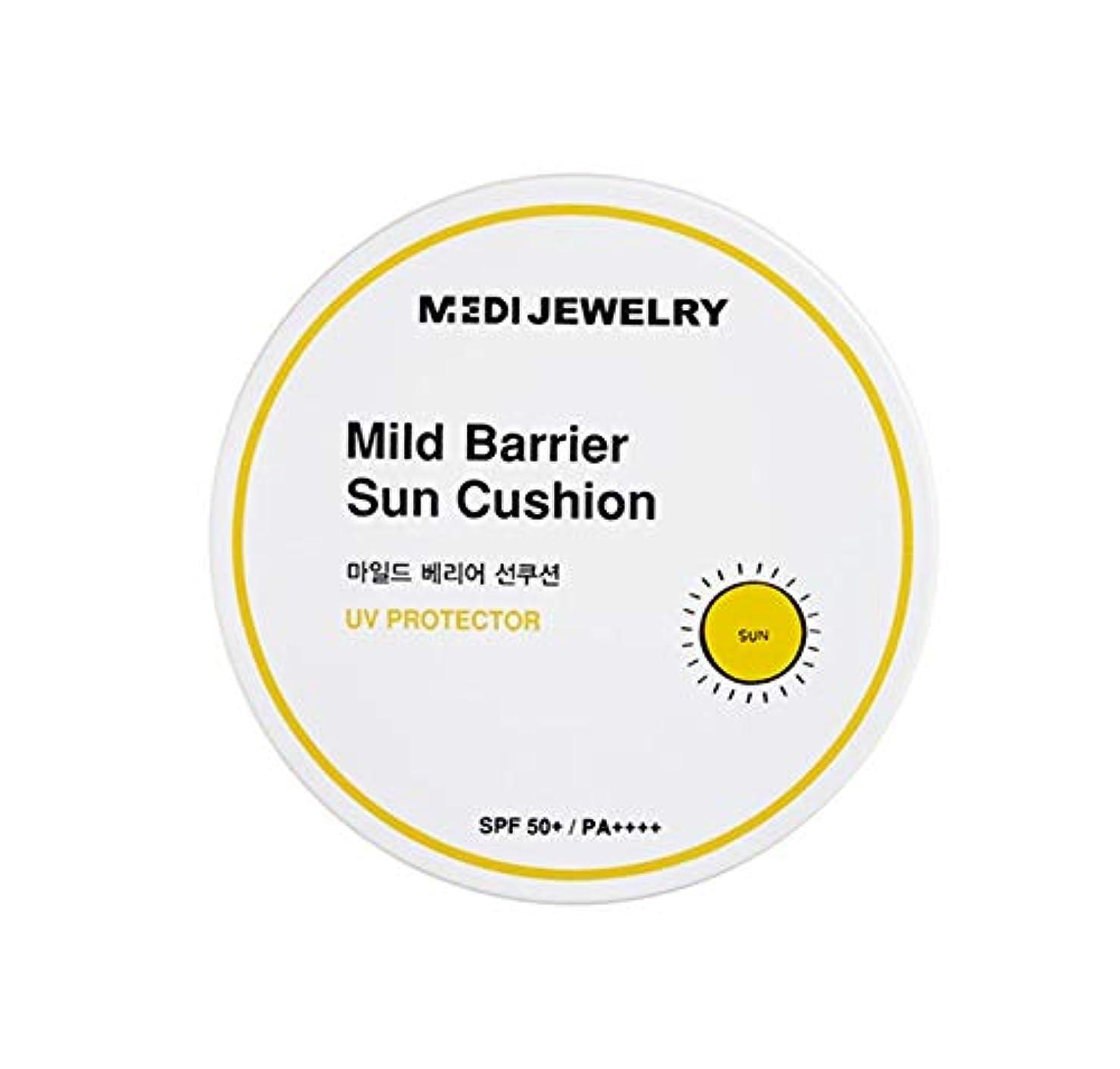 確かに有効化伝導率[MEDI JEWELRY] メディジュエリーマイルドバリア線クッション SPF50+ PA++++ 15g / MILD BARRIER SUN CUSHION 15g [並行輸入品]