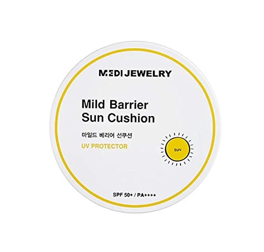悩み調和のとれたクリーク[MEDI JEWELRY] メディジュエリーマイルドバリア線クッション SPF50+ PA++++ 15g / MILD BARRIER SUN CUSHION 15g [並行輸入品]