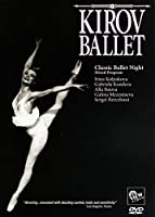 Kirov Ballet: Classic Ballet Night [DVD] [Import]