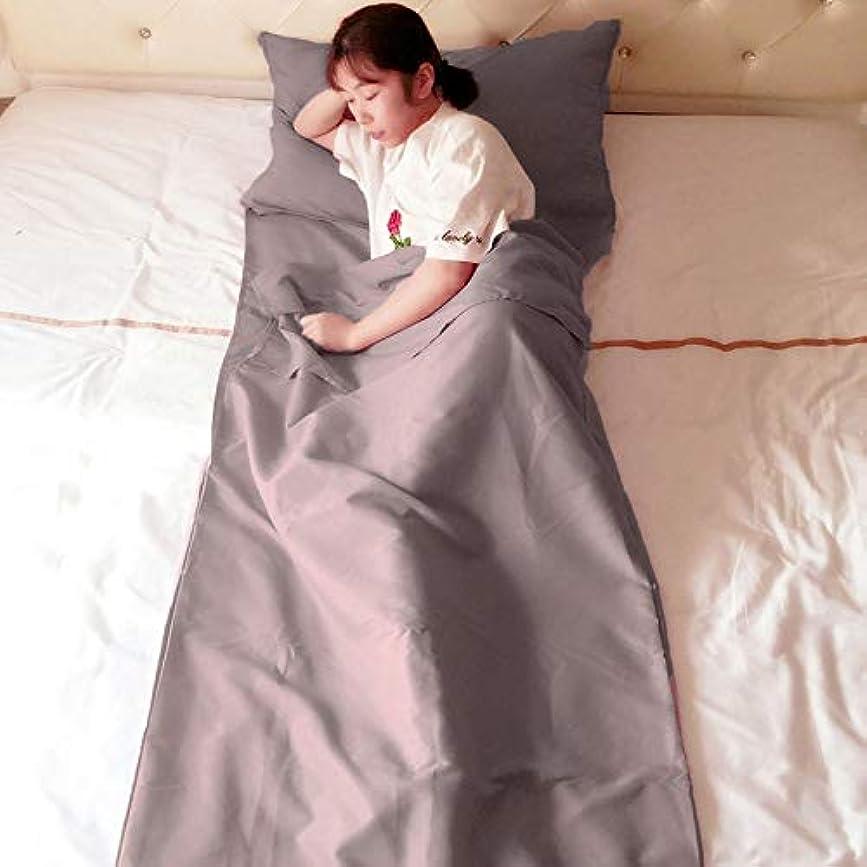 確保するジャグリング土器屋外寝袋ライナーポリエステルPポータブルシングル寝袋キャンプ旅行健康160cmx210cm寝袋,I