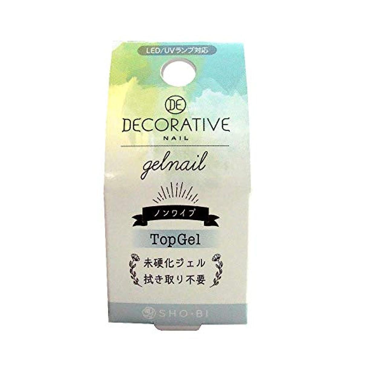 DECORATIVE NAIL デコラティブネイル ジェルネイル トップジェル TN81173