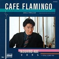 CAFE FLAMINGO (MEG-CD)