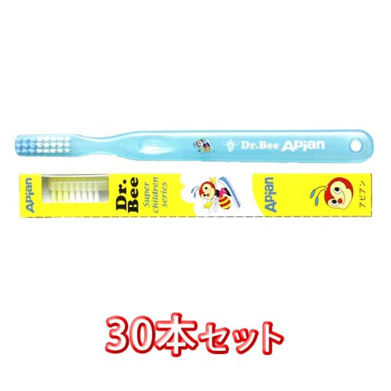 ファンシー教科書重要な役割を果たす、中心的な手段となるビーブランド ビーアピアン 歯ブラシ 30本入